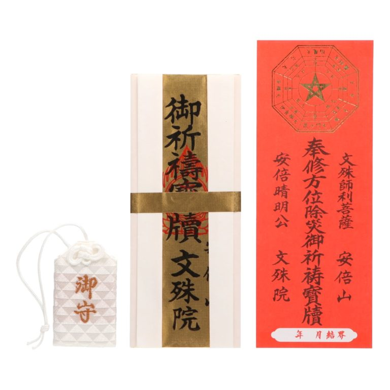 Goukaku-01