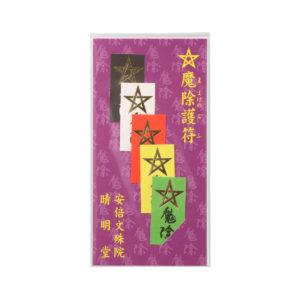 Mayokegofu-01